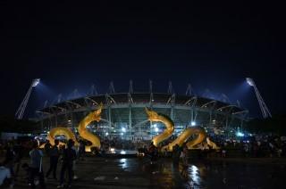 Thamassat Stadium