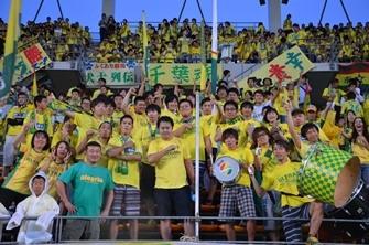 Posieren fürs Gruppenfoto - Ultras Chiba
