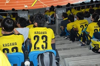 Wohin man auch sah - Kagawa war überall