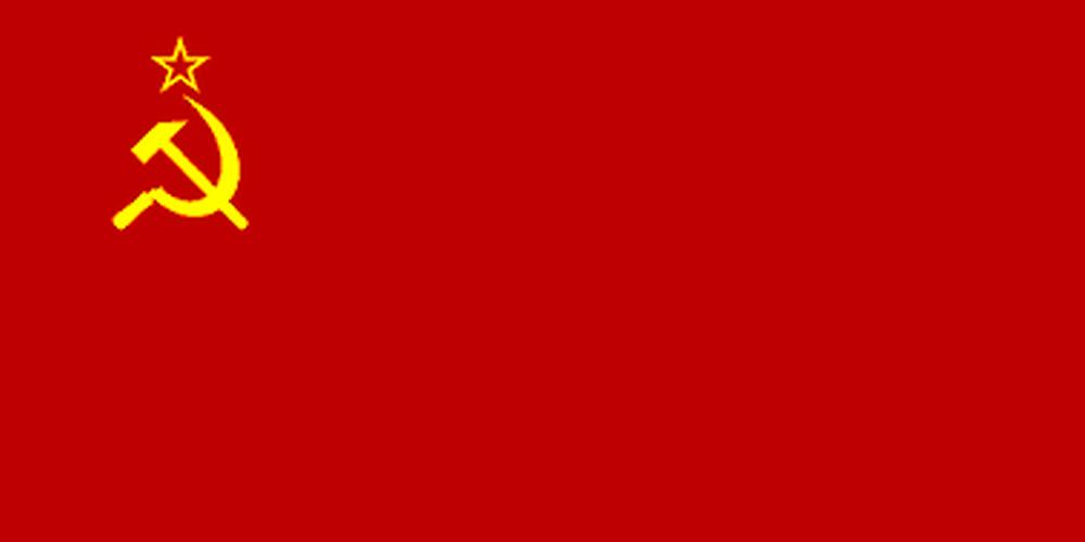 China (U20)