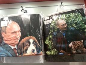 Putin war allgegenwärtig