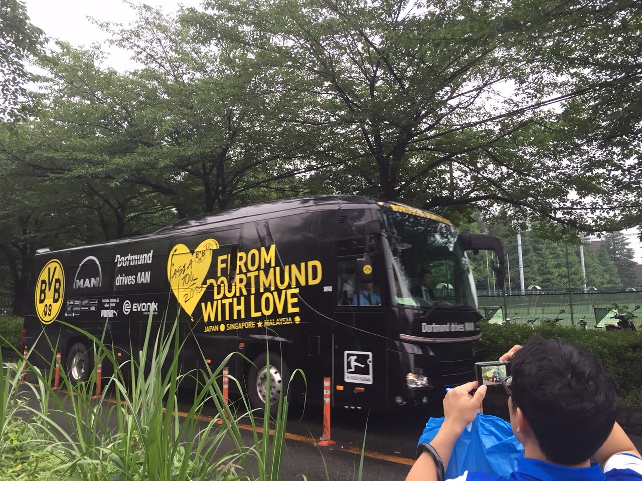 Der BVB tourt derzeit mit ganz viel Liebe durch Asien